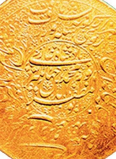 Антисоветский рубль и еще 9 монет с необычной судьбой