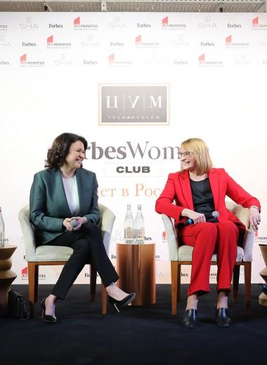 10 лет Forbes Woman в России: как за эти годы изменилось положение женщин в бизнесе