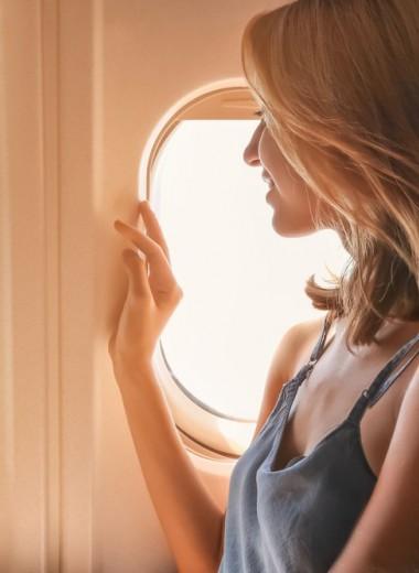 Всегда на высоте: бьюти-правила поведения на борту самолета