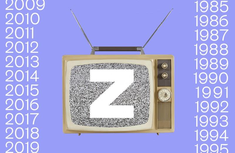 Что такое поколение Z и кто в него входит: отвечает эксперт