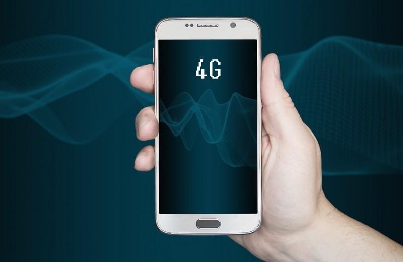3G, 4G, H, H+, E: что означают эти значки на экране смартфона?