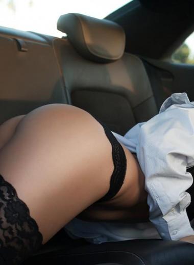 Как сделать занятия любовью в автомобиле более комфортными и озорными