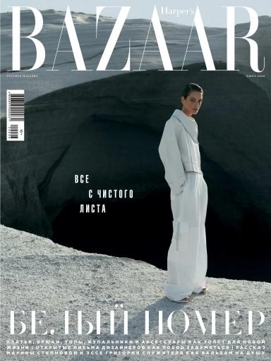 Harper's Bazaar №6 Июнь