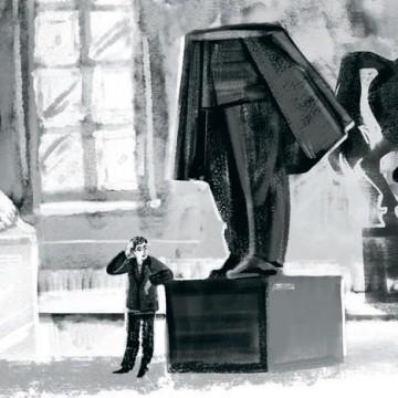 Части Ленина
