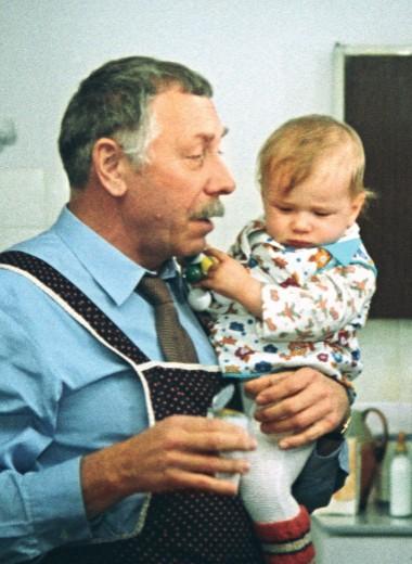 40 лет фильму «По семейным обстоятельствам»