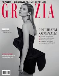 Grazia №40