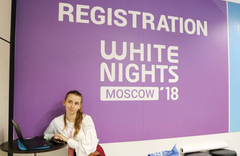 Moscow White Nights 2018
