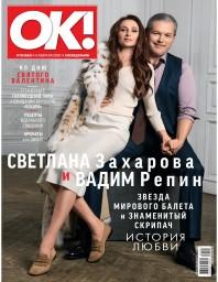 OK! №6