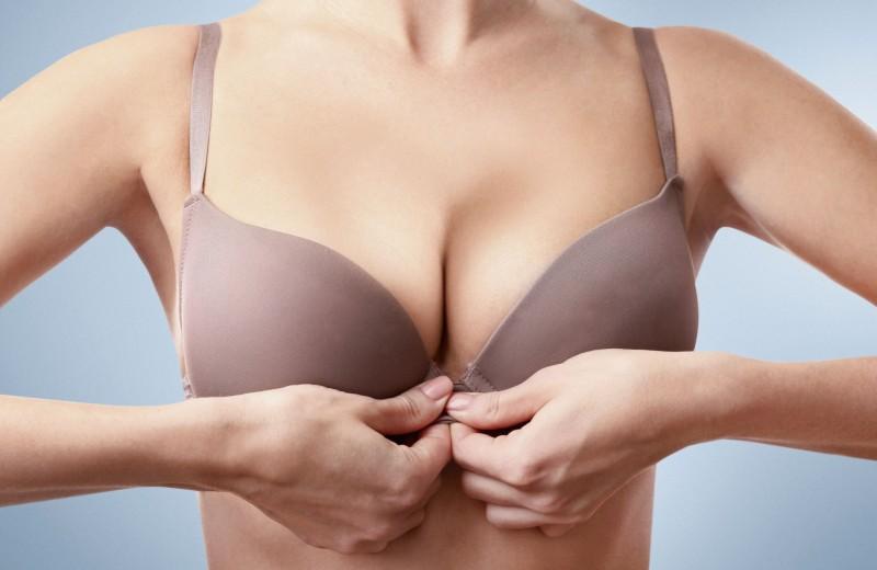 Полной грудью