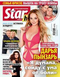 StarHit №22