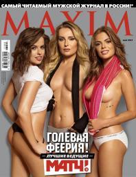 Maxim №16