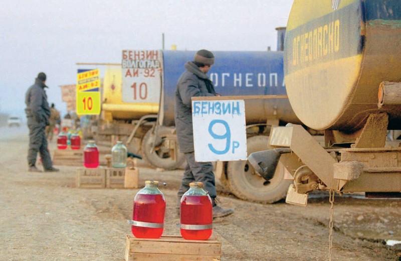 Бензин льется мимо кассы