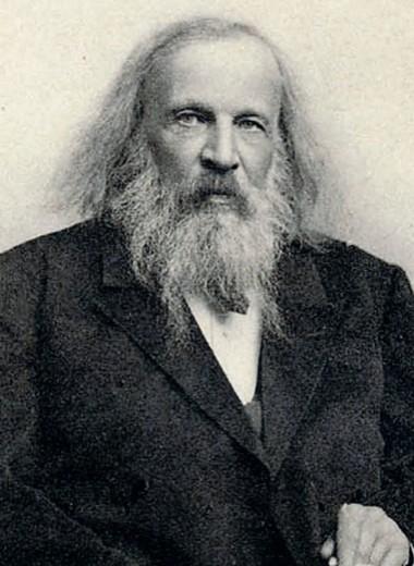 Дмитрий Иванович Менделеев и его открытие
