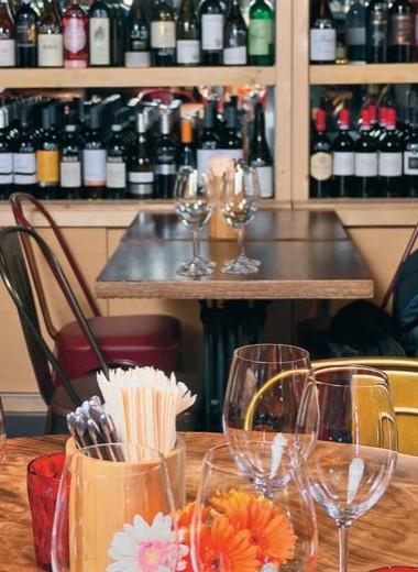 На базар за вином