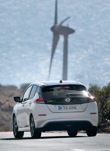 Nissan: новая эра мобильности