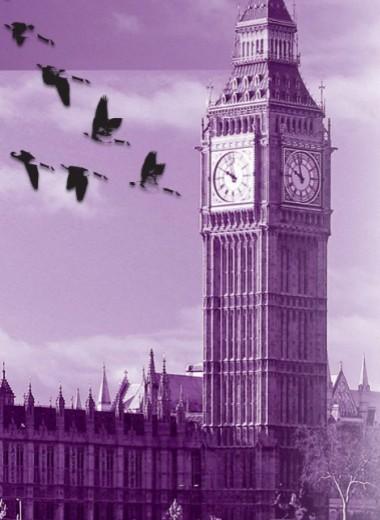 Вернуть Лондон в Россию