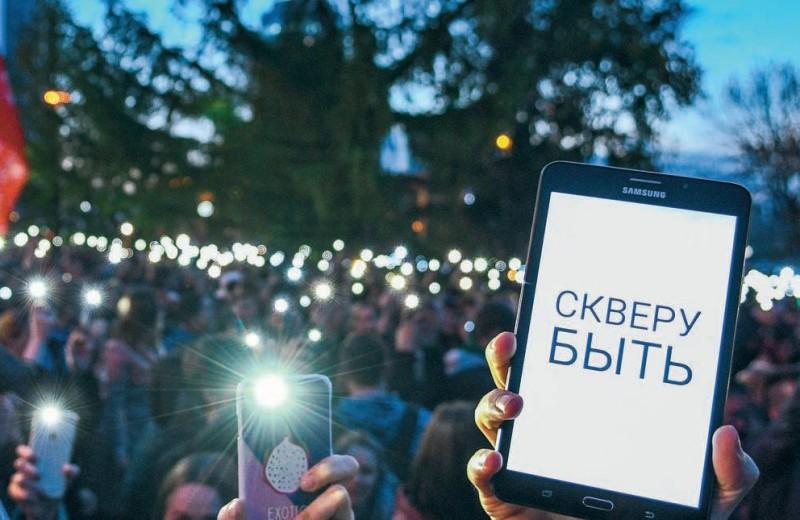 Как в Екатеринбурге, Шиесе и Магасе потеряли слух