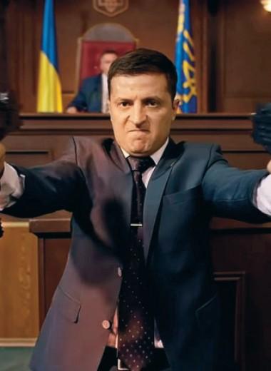 Первые дни украинского д'Артаньяна