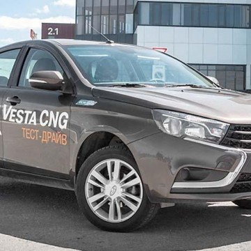 Lada Vesta CNG – 1000 км на одном баке