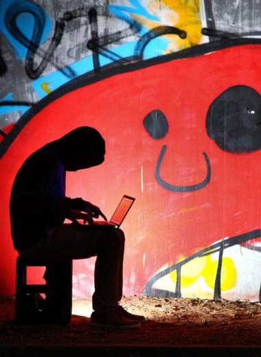Страх и ненависть в рунете