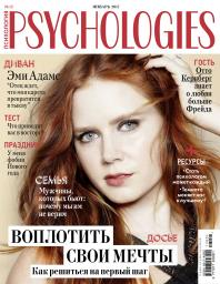 Psychologies №12
