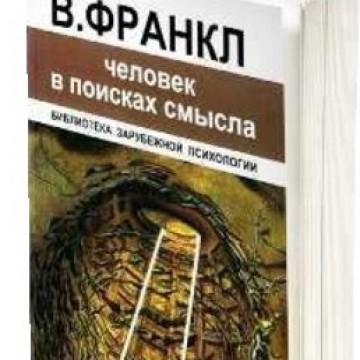 Книги /Узнать больше
