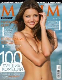 Maxim №35