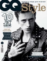 GQ Style №21