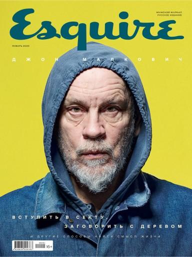 Esquire №1 Январь