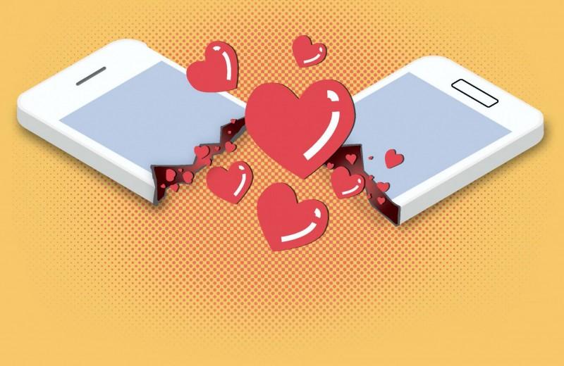 Цифровая любовь