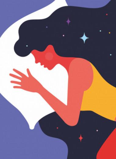 10 вопросов о здоровом сне