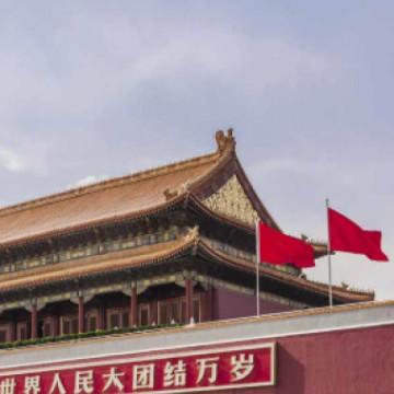 Мао и Чан. Кто Поднебесной более ценен?