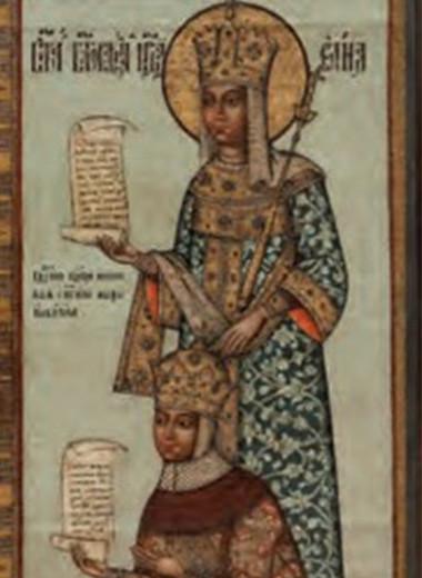 Поклонение кресту, или Кийский крест