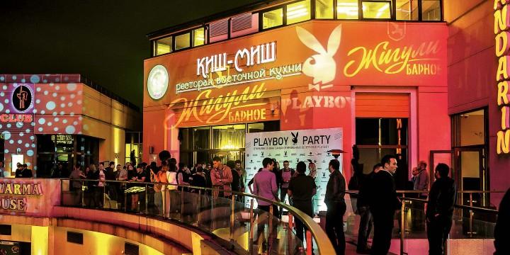 Горячая вечеринка Playboy в Сочи