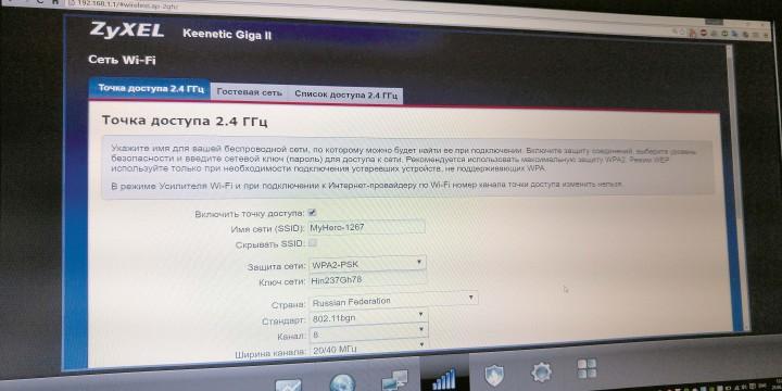 Первичная диагностика Wi-Fi-сети