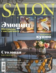SALON-Interior №8