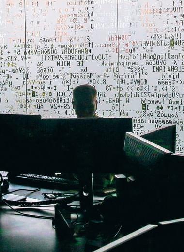 Инвестиции против киберугроз