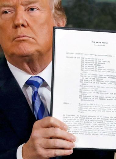«Трамп загнал себя в патовую ситуацию»