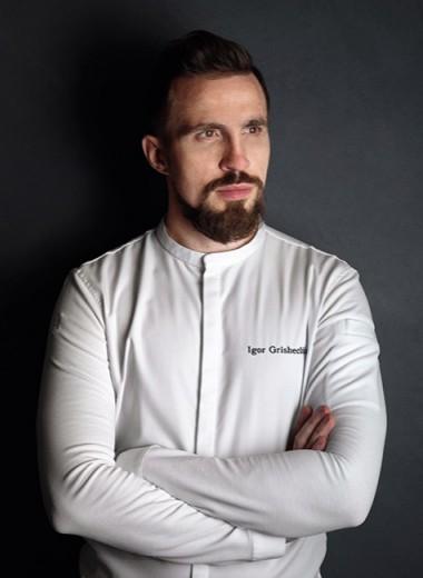 Игорь Гришечкин: «Моя кухня — монолог, а не коллективное творчество»