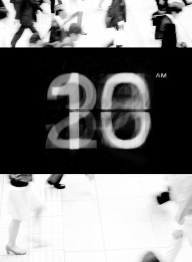 10 примет времени, изменивших наш быт