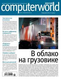 Computerworld Россия №19