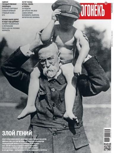 Огонёк №20 4 июня