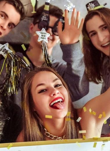 Новый год в компании: о чем стоит договориться с подростком