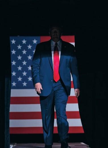 Антикризисный Трамп