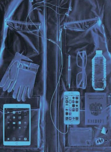 Сейф в кармане