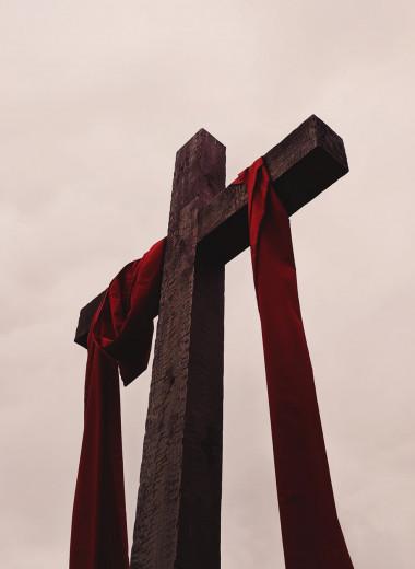 Крестители против заповедей