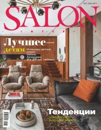 SALON-Interior №9