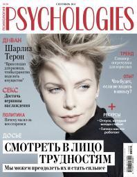 Psychologies №20