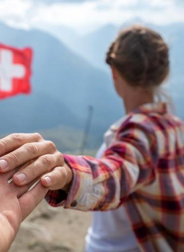 Выйти замуж за швейцарца