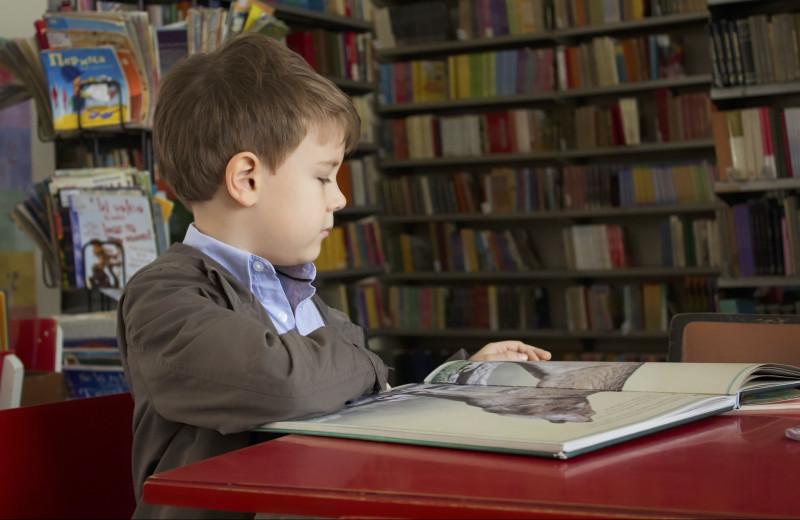 Книги детям с Артемом Рогановым